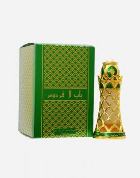 bab al firdous (2)